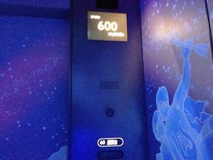 エレベータ内は幻想的。スピードメーターまでついてます。