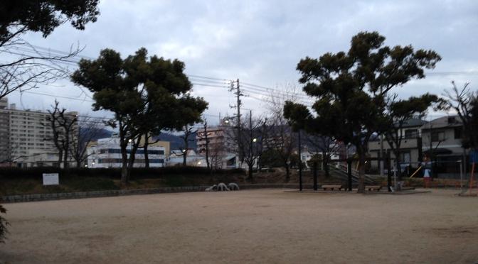 西十日市公園(広島市中区)
