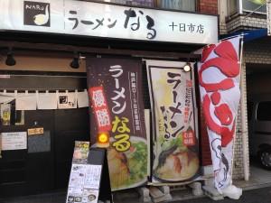 神戸麺ロード出店審査会優勝らしい