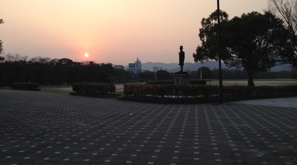 広島市中央公園