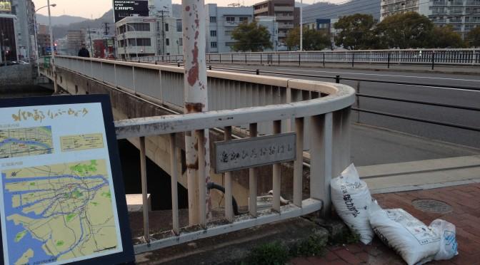 なかひろ大橋 (広島市西区)