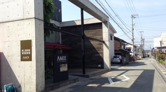 AMIX (山口市)