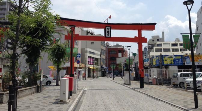 福山神社(福山市)