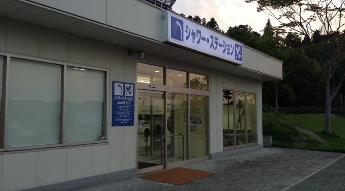小谷SA下り(東広島市)