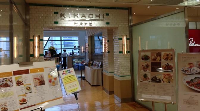 キハチカフェ福岡三越(福岡市)