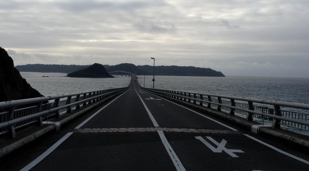 角島大橋(下関市)
