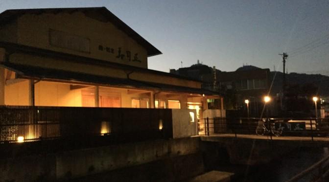 寿司正(山口市)