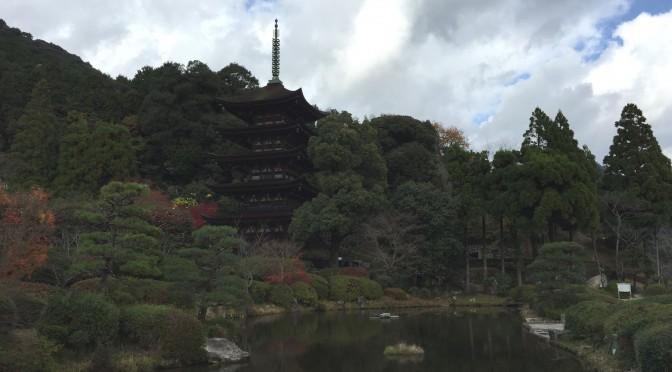 瑠璃光寺 五重塔(山口市)