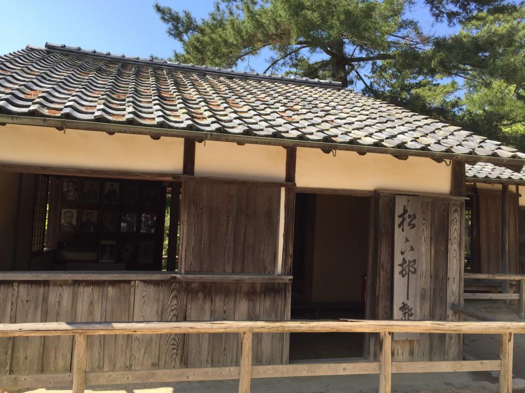 松下村塾の画像 p1_15
