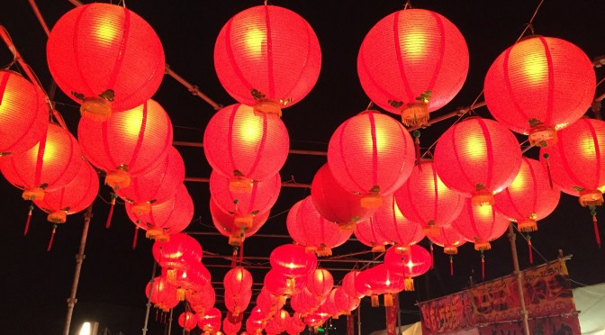 美祢ランタンナイトフェスティバル2015(美祢市)