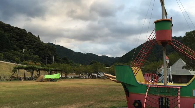 萩阿武川温泉公園(萩市)