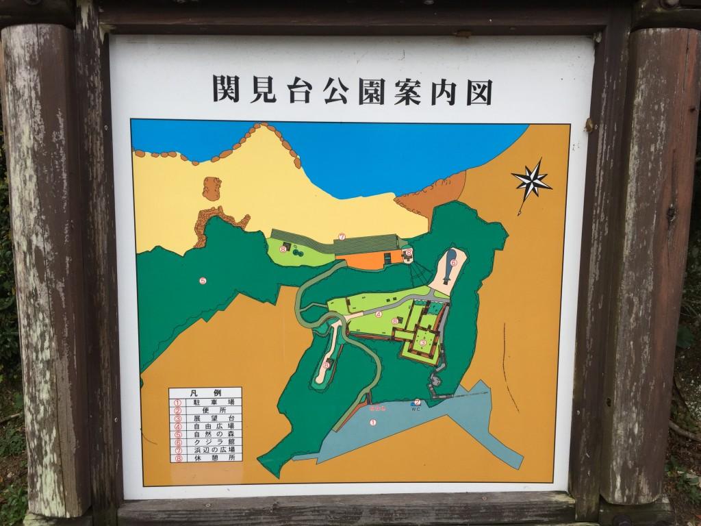 関見台公園案内図。