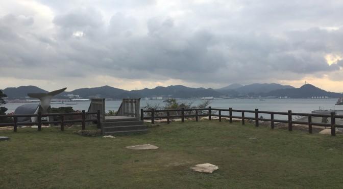 関見台公園(下関市)
