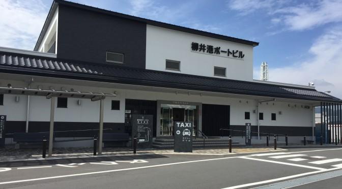 柳井港(柳井市)