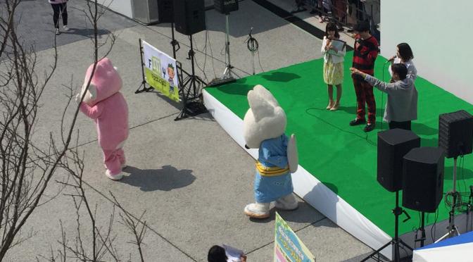 新山口駅北口駅前広場オープニングイベント