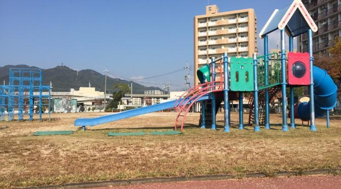 花園公園(山口市)