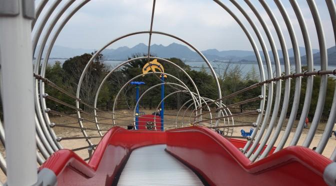 藤尾山公園(山口市)
