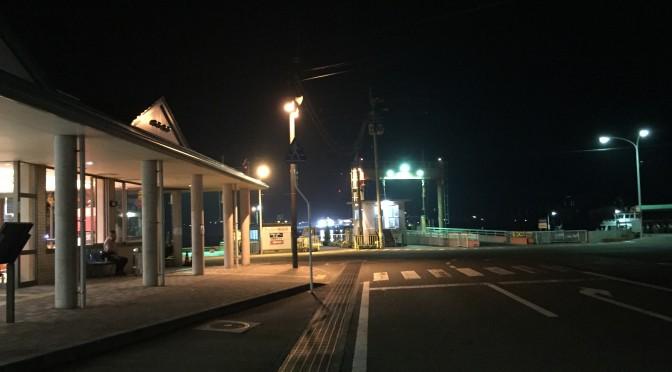 三津浜港(松山市)