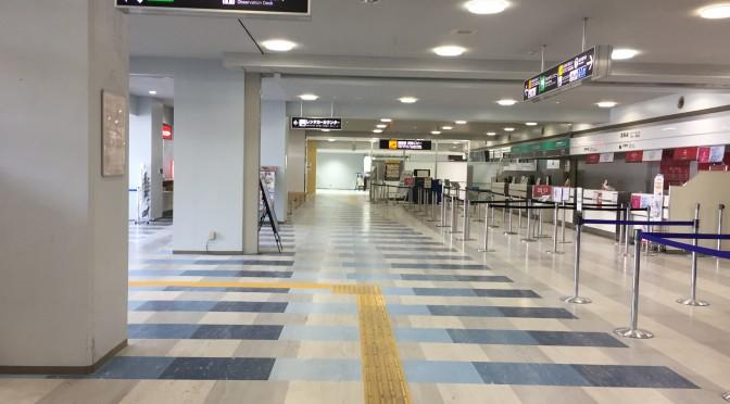 米子鬼太郎空港(境港市)