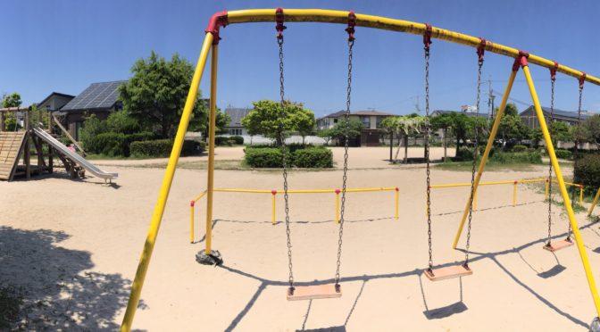 福米西公園(米子市)