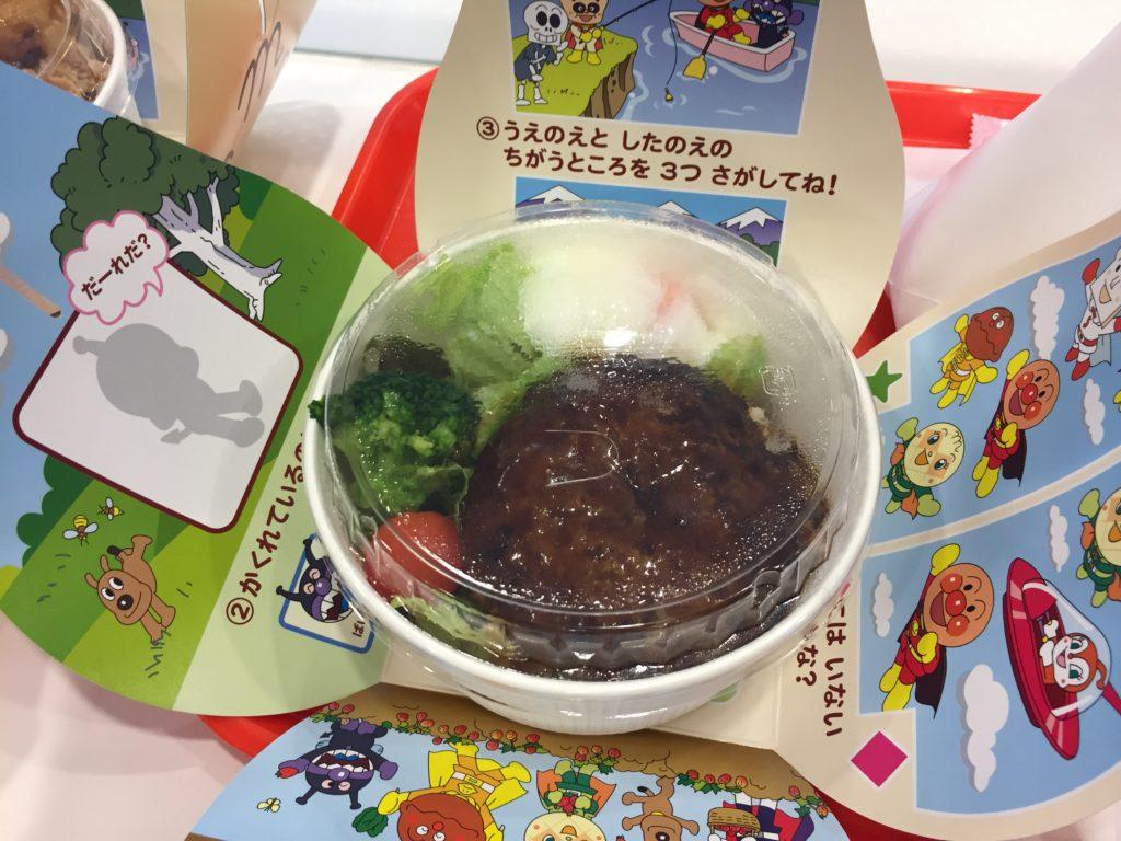 ロコモコ丼。980円。
