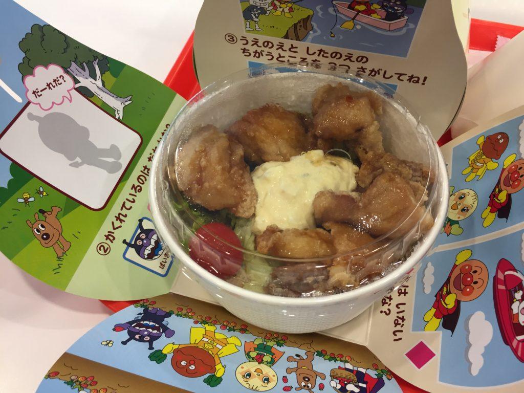 チキンタツタ丼。880円。