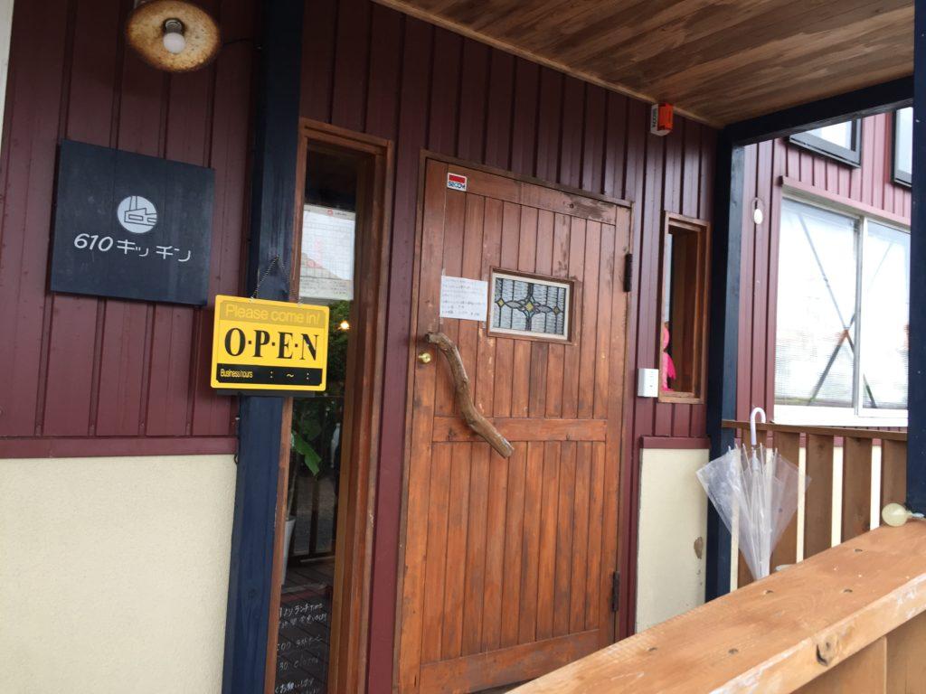 お店の入り口。