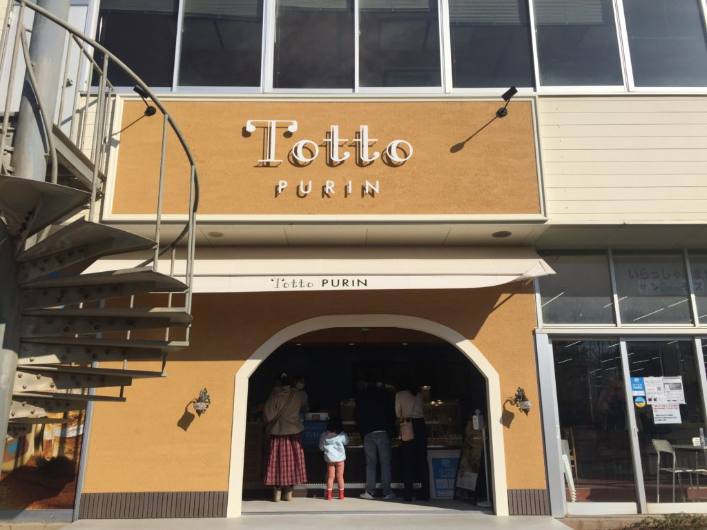 TottoPRINは鳥取砂丘の駐車場内にある。